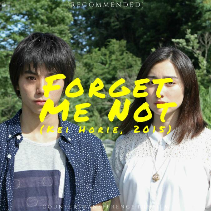 >Forget Me Not (2015) ซับไทย