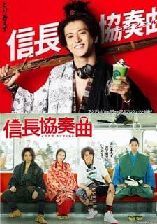>Nobunaga Concerto The Movie (2016) ซามูไร โนบุนากะ เดอะ มูฟวี่ อุตลุด วีรบุรุษจำเป็น ซับไทย
