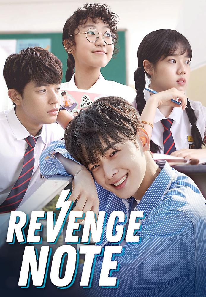 >Revenge Note 1 (2017) ตอนที่ 1-11 ซับไทย
