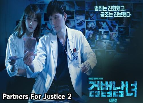 >ซีรี่ย์เกาหลี Partners for Justice ศพซ่อนปม SS2 ตอนที่ 1-32 พากย์ไทย