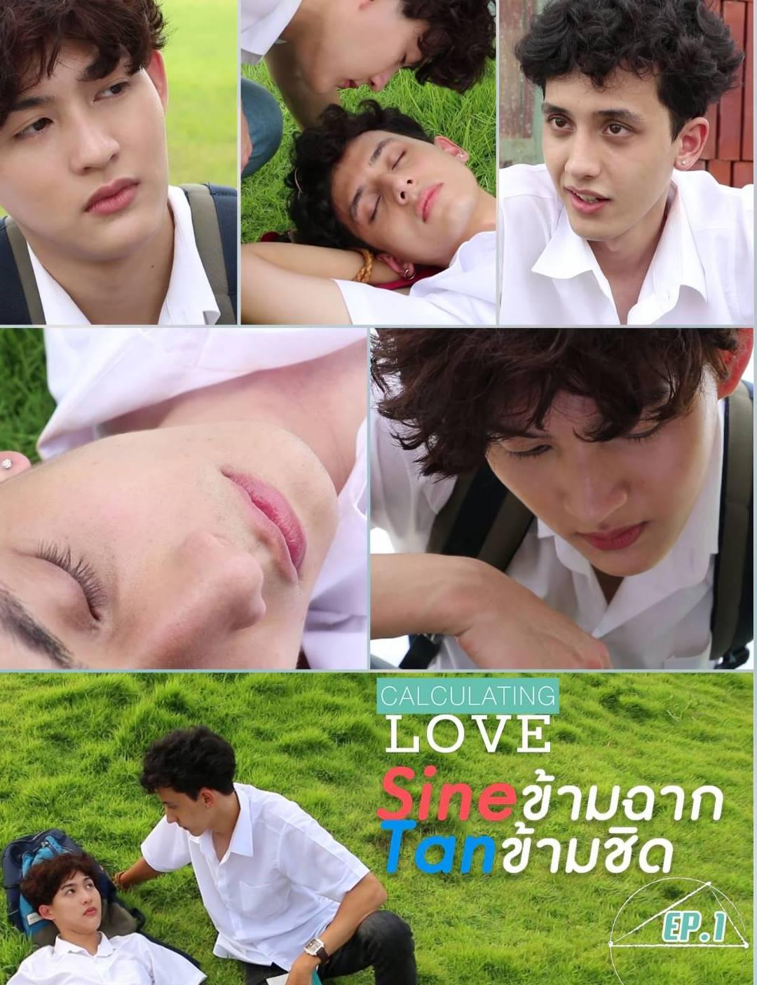 >ซีรี่ย์ไทย Calculating Love (2020) Sineข้ามฉาก Tanข้ามชิด ตอนที่ 1-6 พากย์ไทย