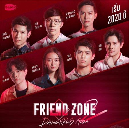 >ซีรี่ย์ไทย Friend Zone 2: Dangerous Area (2020) เอา ให้ ชัด ตอนที่ 1-16 พากย์ไทย